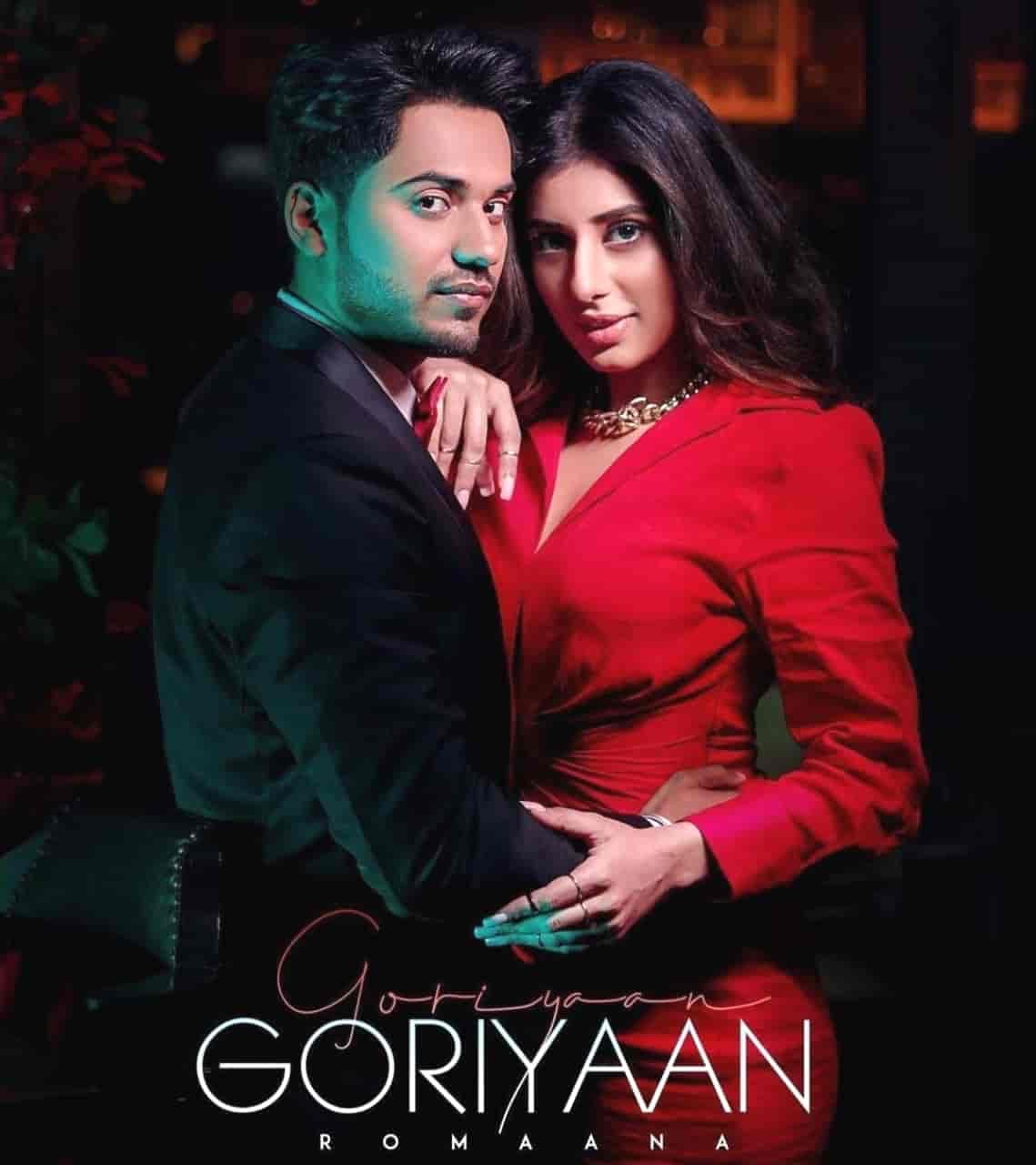 Goriyaan Goriyaan Punjabi Song Lyrics Romana