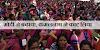 मप्र में आंगनबाड़ी कार्यकर्ताओं के वेतन में कटौती | ANGANWADI KARYAKARTA NEWS