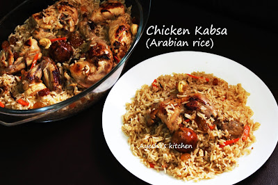 chicken recipes arab rice majboos machboos kabsa biryani bahraini lamb mutton fish mandi recipe one pot meal no onion no garlic recipes hyderabad egg biryani pulav pilaf ghee rice fried rice malabar yummy tummy grilled baked ammachiyude adukkala sanna vegindianrecipes prawn shrimp rice dish dinner lunch ideas kids healthy snackbox tiffin