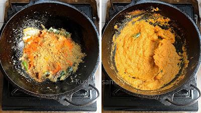 Kaju curry , cashew masala curry, how to make restaurant style cashew masala , nawabi kaju masala - kuzhali samaiyalarai