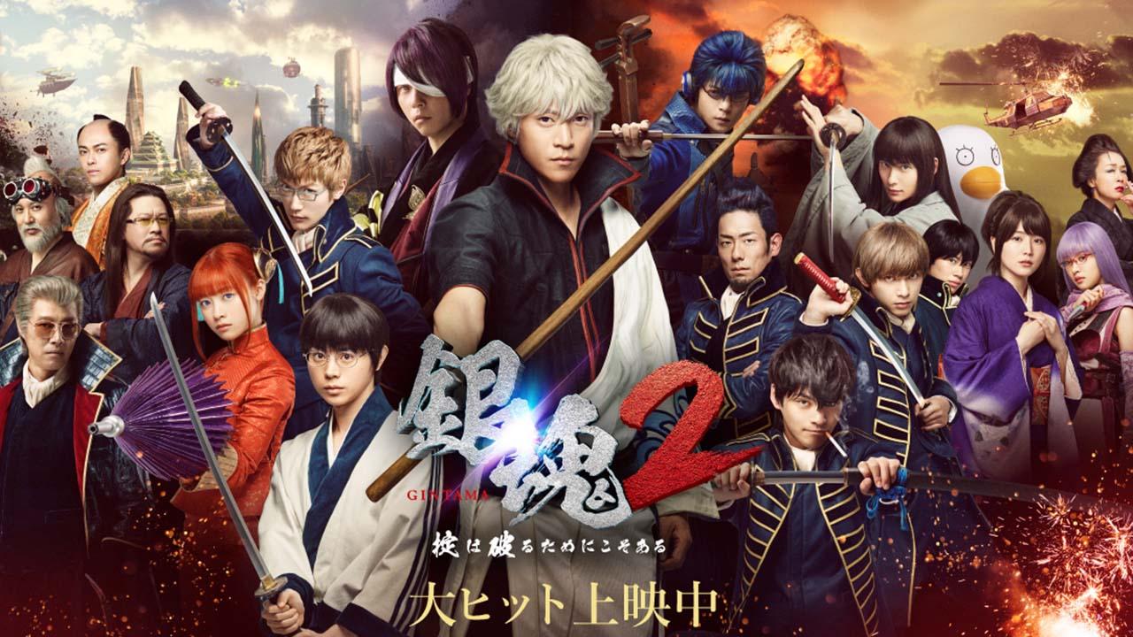 Gintama Live Action 2: Okite wa Yaburu Tame ni Koso Aru Subtitle Indonesia