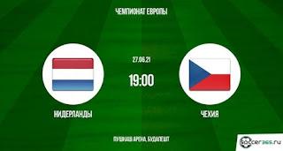 Нидерланды – Чехия где СМОТРЕТЬ ОНЛАЙН БЕСПЛАТНО 27 июня 2021 (ПРЯМАЯ ТРАНСЛЯЦИЯ) в 19:00 МСК.