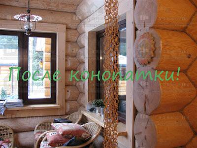 Конопатка сруба ручной рубки с крупными брёвнами в Рощино.