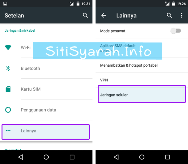 Pengaturan APN Android Lollipop