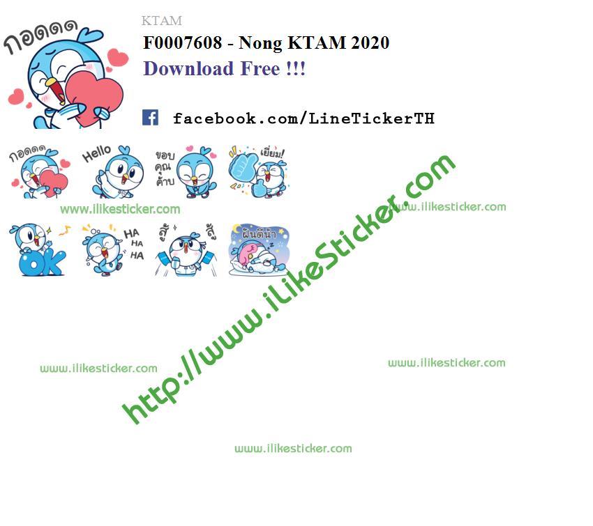 Nong KTAM 2020
