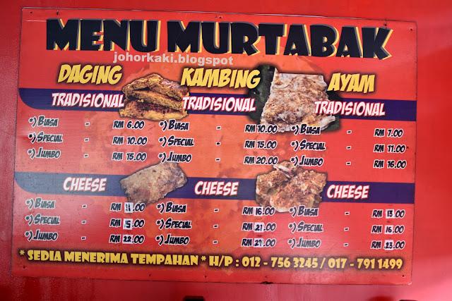 Murtabak-Majid-Special-Cheese-No. 1-Kampung-Kurnia-Johor-Bahru