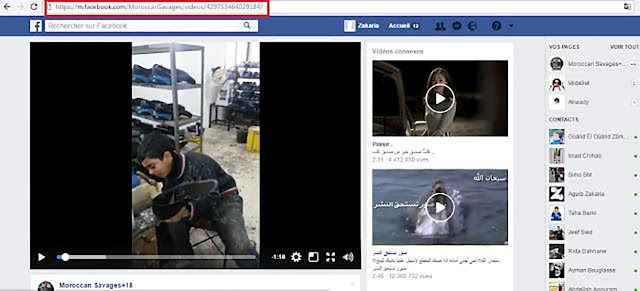 خدعة جديدة لتحميل الفديوهات من مواقع التواصل الإجتماعي ( فيسبوك ، إنستجرام , تويتر ..) دون برنامج أو موقع  !!