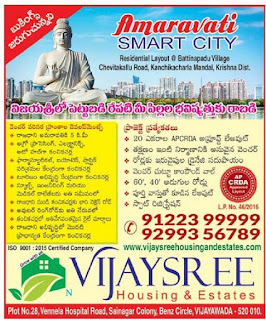 VIJAYSREE HOUSING ESTATES VIJAYAWADA