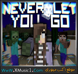 song  Never Let You Go  اغنية نيفر ليت يو جو by John Newman
