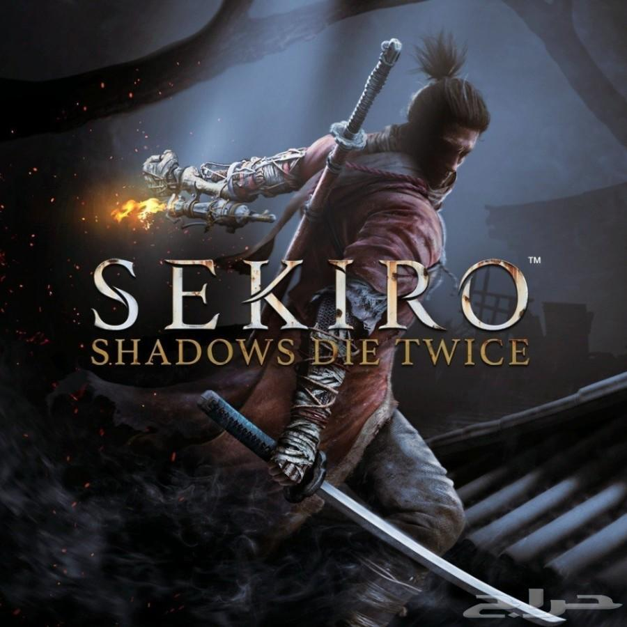 لعبة  sekiro shadaw die twice