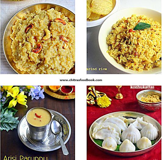 varalakshmi pooja recipes