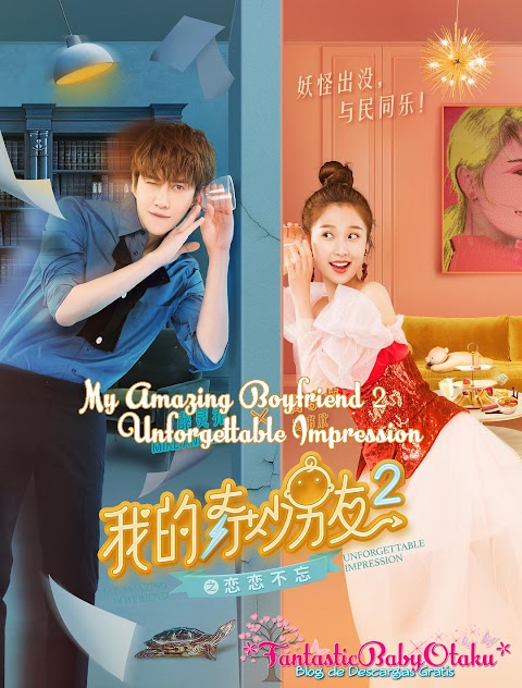 My Amazing Boyfriend 2: Unforgettable Impression |38/38|