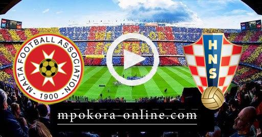 مشاهدة مباراة كرواتيا ومالطا بث مباشر كورة اون لاين 30-03-2021 تصفيات كأس العالم