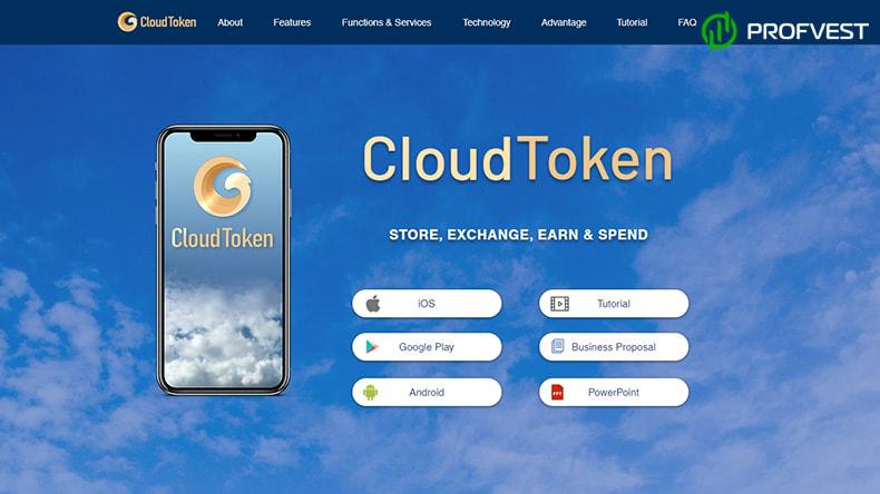 Cloud Token обзор и отзывы проекта