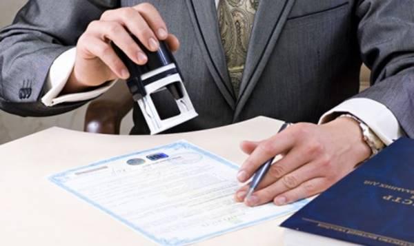Dispensa de Reconhecimento de Firma e autenticação