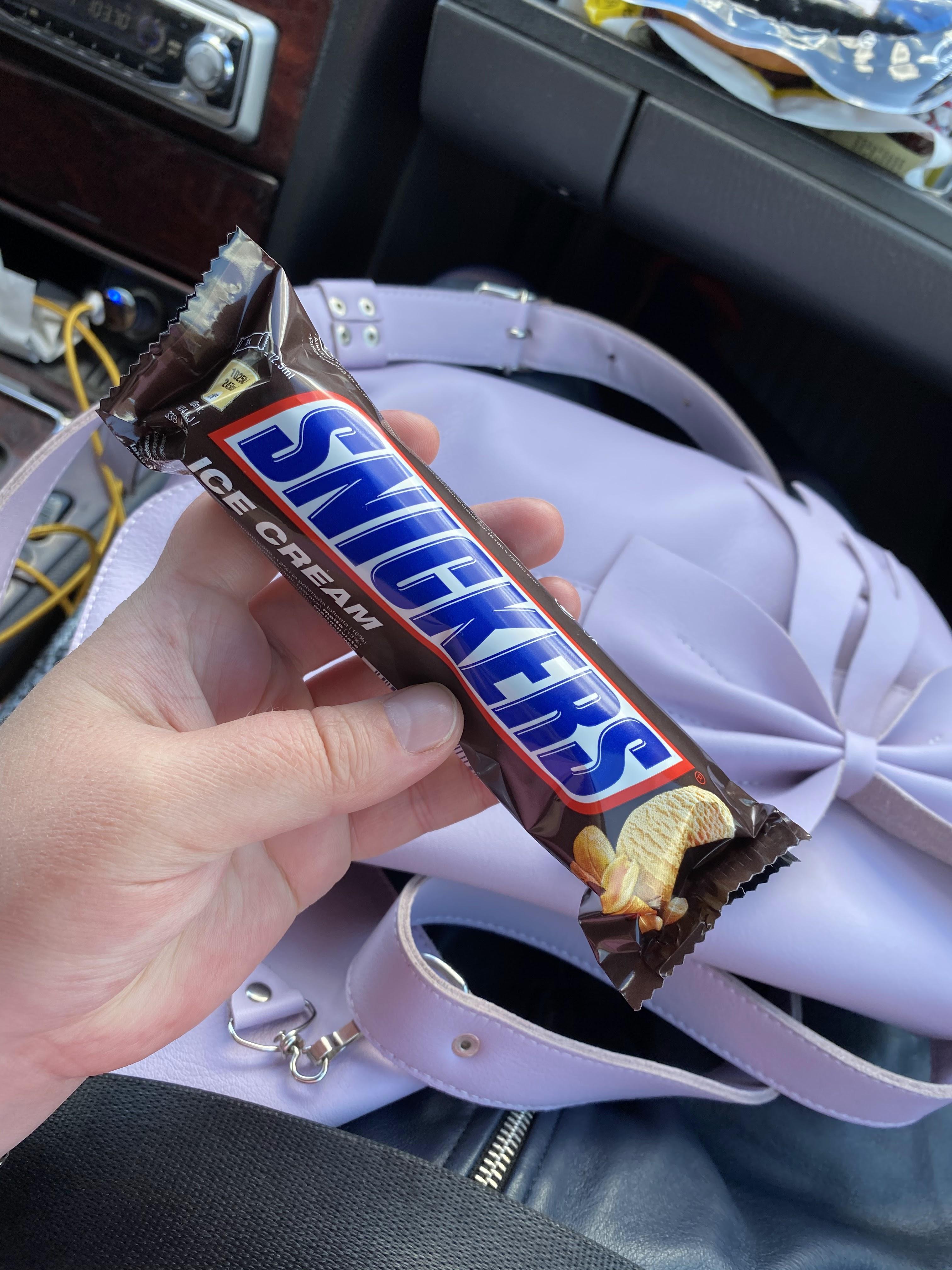 Snickers jaatelo