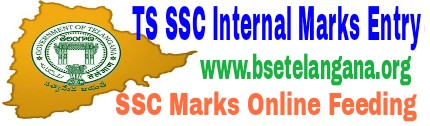 Telangana School education Instruction to HMs for SSC Internal Marks online Entry