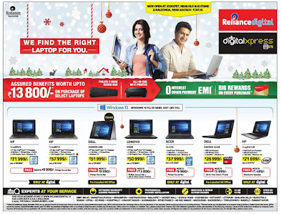 Reliance Digital Zero down payment EMI* and assured benefits worth up to Rs 13,800 | December 2016 Christmas festival discount offers