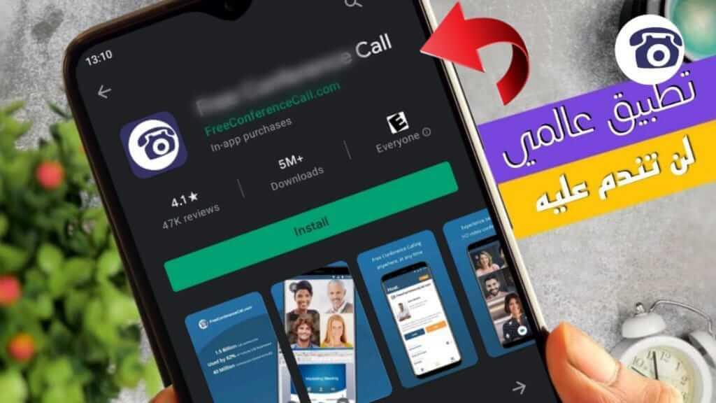 أفضل 4 تطبيقات أندرويد مهمة يجب ان تكون في هاتفك