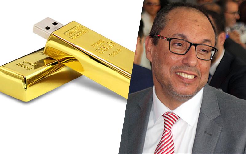 وزارة عبد القادر اعمارة تقتني USB 32Go بـ 720 درهماً.. وتبرر الأمر بأنه من معدن غير قابل للكسر