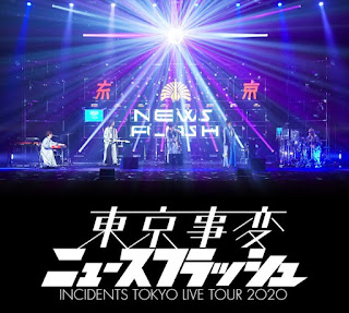 学生の頃から好きな、東京事変のライブでした!