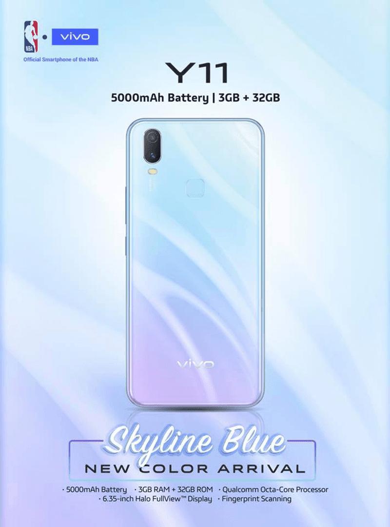 New colorway of Y11
