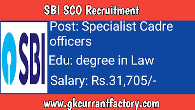 SBI Specialist Cadre Officers Recruitment, SBI SCO Recruitment, SBI Recruitment