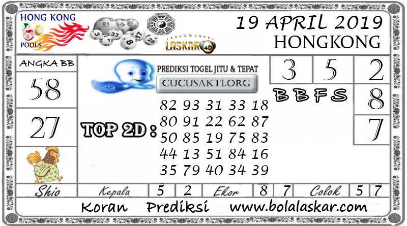 Prediksi Togel HONGKONG LASKAR4D 19 APRIL 2019