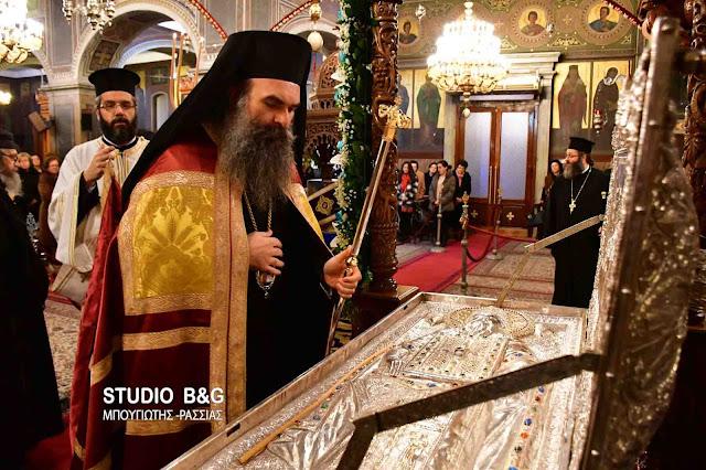 Το Άργος γιορτάζει την ανακομιδή των Ιερών Λειψάνων του πολιούχο της Αγίου Πέτρου (βίντεο)