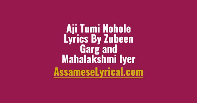 Aji Tumi Nohole Lyrics