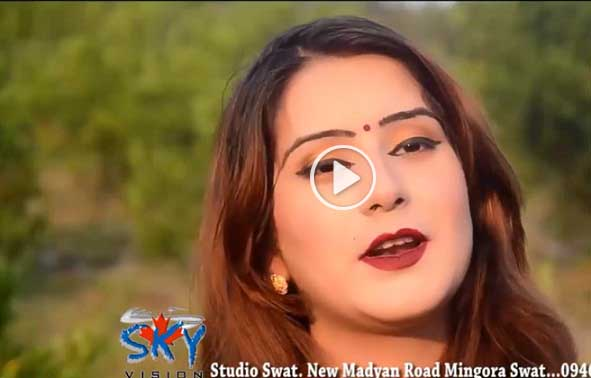 Pashto New Hd Song 2017 Sere Grewaan By Sony Umar