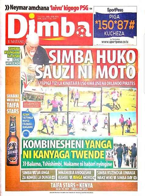 Tanzanian Today's Newspapers MAGAZETI YA LEO Wednesday 17th
