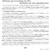 Α.Σ.Ε.-Ο.Τ.Ε.: Μπόνους για τα στελέχη του ΟΤΕ…απολύσεις για τους εργαζόμενους!