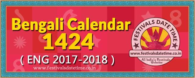 1424 Bengali Calendar Free, 2017 & 2018 Bengali Calendar, Download Bengali Calendar 1424