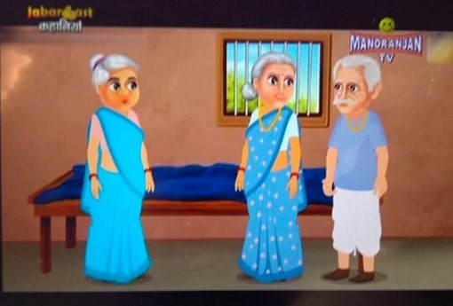 Zabardast Kahaniyaan Watch on Manoranjan TV channel, Know Cartoon show name and timing
