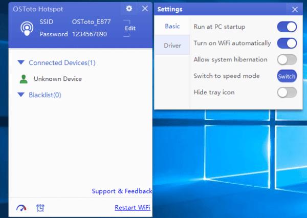 برنامج تحويل الحاسب الى راوتر