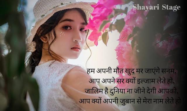 Sad Love Dard Shayari 2020
