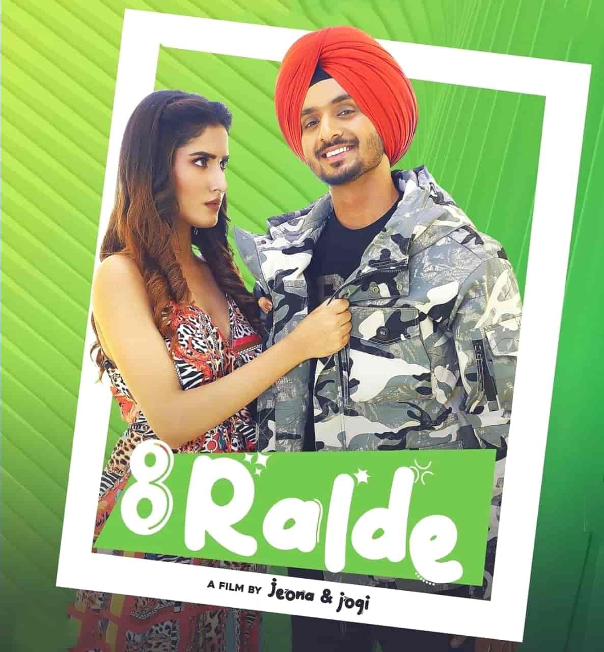 8 Ralde Punjabi Song Lyrics Nirvair Pannu