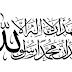 Tujuan Dzikir Menurut Al-Quran
