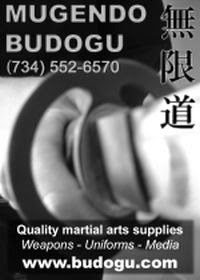 Fine Budo Equipment from Mugento Budogu LLC
