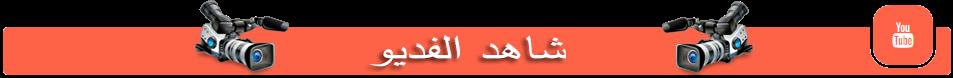 حل مشكلة الصفحات المستبعدةادوات مشرفي الموقع
