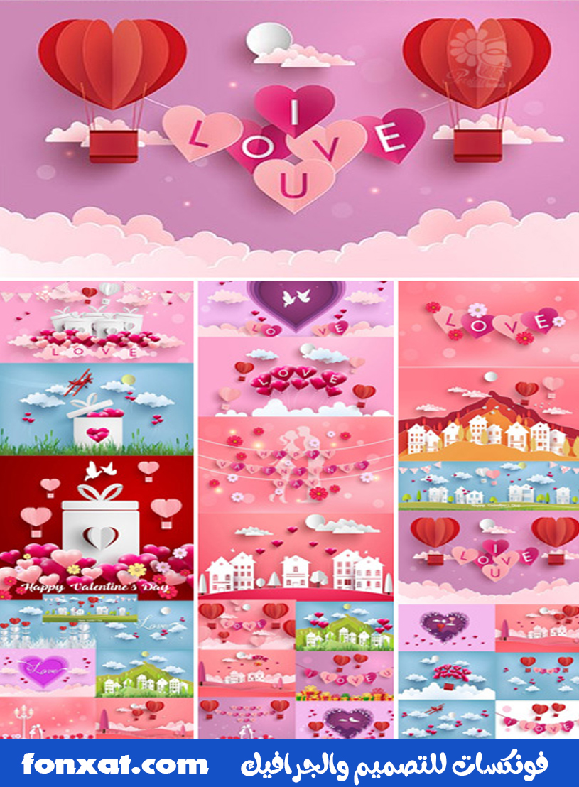 Happy Valentines Day Illustration Vector Set