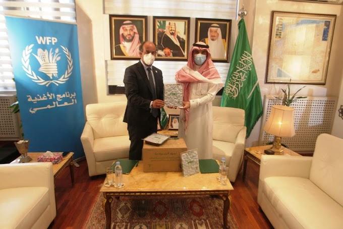 Arabia Saudita dona 350 toneladas de dátiles para los refugiados saharauis.