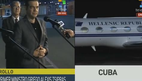 Πόσο μας κόστισε το ταξίδι του Αλέξη – για το «adiós» – στον Κουβανό σύντροφο Φιντέλ