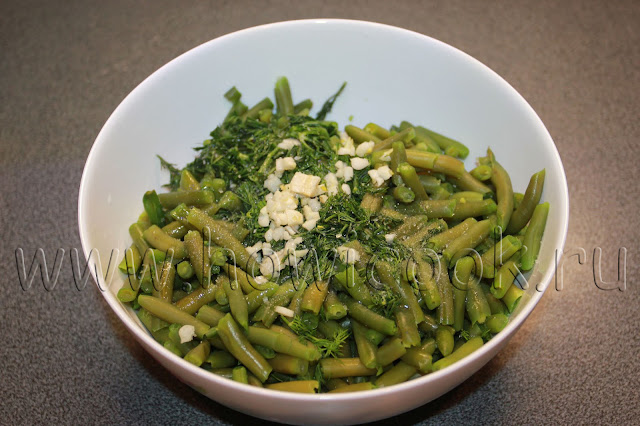 рецепт салат со стручковой фасолью с пошаговыми фото