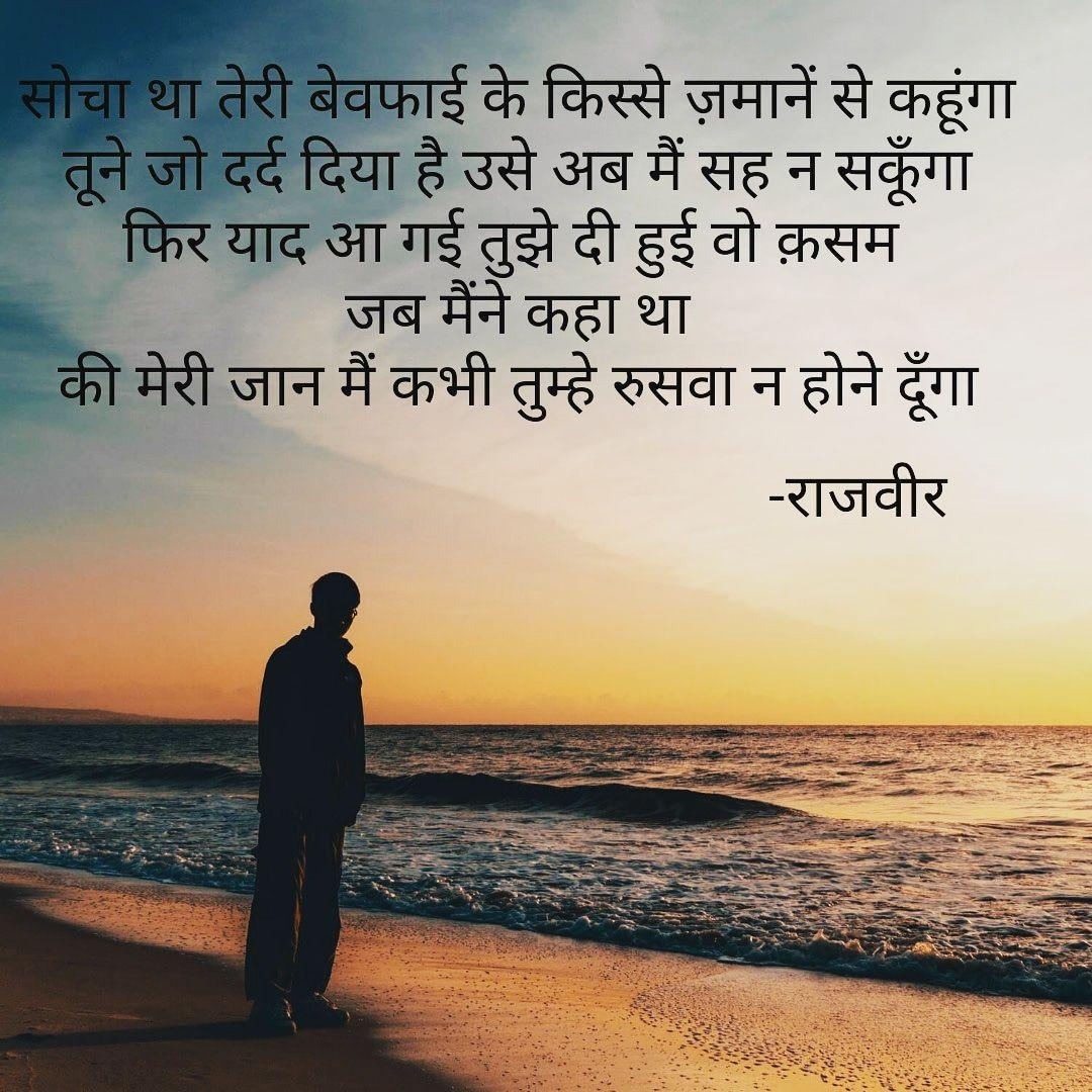 Sad Quotes(lovestatuswhatsapp.com)