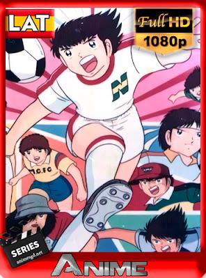 Super Campeones (1983) [004/128] [Remasterizado] [HD] [1080p] [Lat-Cast-Jap] [GoogleDrive] AioriaHD