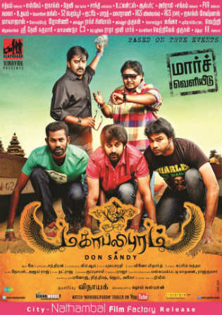 Mahabalipuram 2015 HDRip 850MB UNCUT Hindi Dual Audio 720p ESub Watch Online Full Movie Download bolly4u