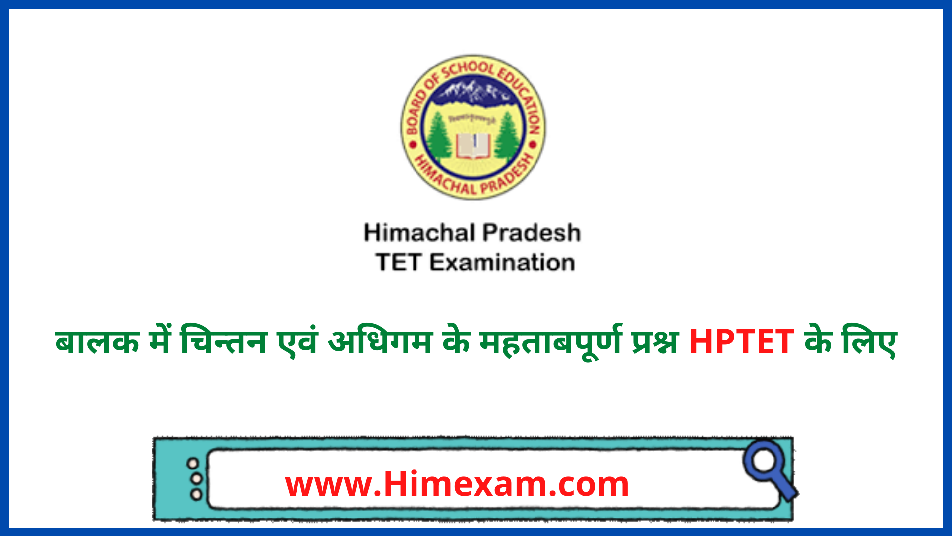 Thinking And Learning In Childern MCQ Question Answer For HPTET Exam
