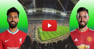يلا كورة يوتيوب   لايف الأن مشاهدة مباراة مانشستر يونايتد وليفربول بث مباشر بتاريخ 02-05-2021 الدوري الانجليزي بدون اي تقطيع جودة عالية HD تعليق عربي